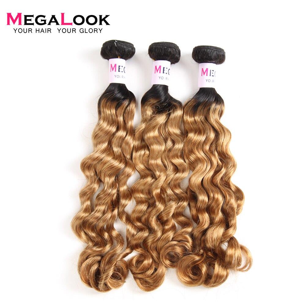 Megalook Brazilian T1b 27 Color Funmi Curly Fancy Human Hair Bundles 3 Bundles Deals Fumi Hair