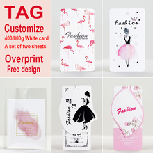 Footwear apparel clothing tag high-end womens and childrens clothes men bags manufacturers like to build custom tags