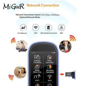 "Image 2 - Boeleo W1 Pro AI Voice Translator 7 Languages 3.1"" IPS Touch Screen 4G SIM Card 8G Memory Recording Translate 1780mAh Battery"
