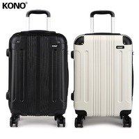 KONO 2pcs 28 Inch Large Rolling Luggage Suitcase Travel Boarding Carry on Trolley Case Bag 4 Wheels Spinner Hard Shell YD1777L