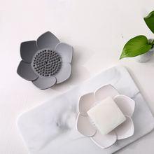 Портативные мыльницы силиконовый контейнер для мыла в ванную