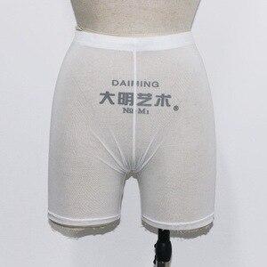 Image 5 - Omsj shorts casual feminino, shorts da moda multicolorido, de malha, sexy, de cintura alta, sexy, 2018