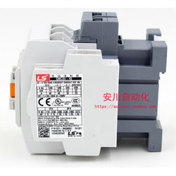 Dobrej jakości LS tak szybko  jak to możliwe do 1a1b 40A 220 V 110 V 380 V AC elektromagnetyczny stycznik