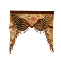 14 style High end Valance custom made for living room bedroom hotel cafe kitchen window Not including Cloth curtain and tulle