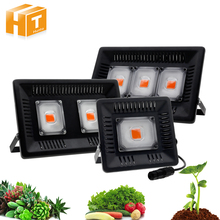 LED Grow Light AC220V 50W 100W 150W COB Full Spectrum Grow LED Light I67 Waterproof Outdoor Plant Light