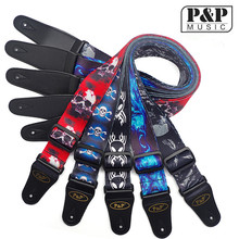 Skull Devil Rock You Guitar Strap Widening Folk Guitar Straps Electric Guitar Strap Electric Bass Strap S008 21-25