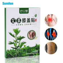 24pcs Knee Medical Plaster Wormwood Extract Knee Joint Ache Pain Relieving Sticker Knee Rheumatoid Arthritis Body Patch D1801 arthritis cervical medical plaster shoulder knee joint ache pain relieving sticker body massage patch health care c1614
