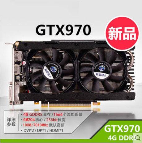 Belas sombra 4 GB GTX970 1664SP high-end de alta freqüência PCI-E PLACA de vídeo independente perto GTX980