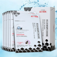 New Dr.Morita Black Pearl Essence Facial Mask 7PCS Hyaluronic Acid Collagen moisturizing Face Mask keep Skin Firmness Elasticity