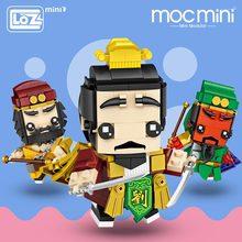 LOZ Mini Blocks General of Ancient China Guan Gong.Three Kingdoms Action Figures Toys