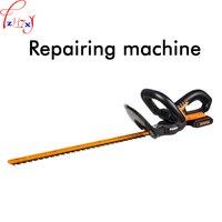 20 вольт, литиевая электрическая триммер WG259E ручной бытовой триммер для забора садовые инструменты для обрезки машин 1 шт.