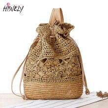 Summer Crochet Straw Bag Backpack Vines Beach Knitting Bag Women Drawstring Bags Sackpack Travel Back pack Hollow Out Bohemia