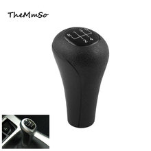 For BMW E81 E82 E87 E90 E91 E92 E60 E61 5 gear 6 manual shift lever file to change