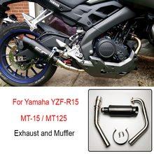 Para Yamaha YZF R15 MT-15 2008-2015, 2016 de 2017 MT125 conjunto completo de la motocicleta silenciador de escape silenciador medio tubo de conexión tubo modificado