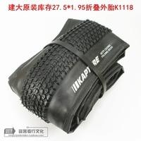 K1118 27.5*1.95 80PSI 60tpi 경량 KEND MTB 자전거 접이식