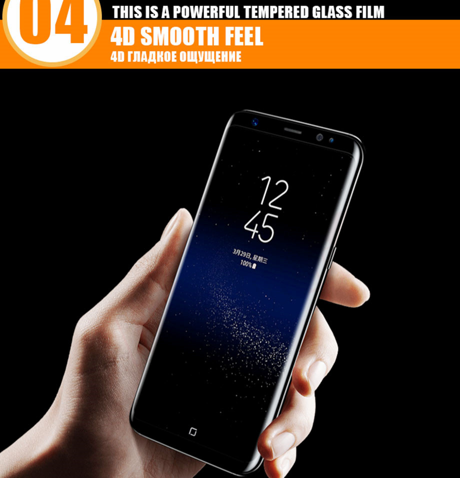 7-PC-For Samsung Galaxy S8 Tempered Glass