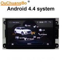 Audi için Ouchuangbo 7 inç araç ses gps radyo fit A4 Q5 2009 itibaren A5 destek 3G wifi quad core USB aux android 4.4 sistemi