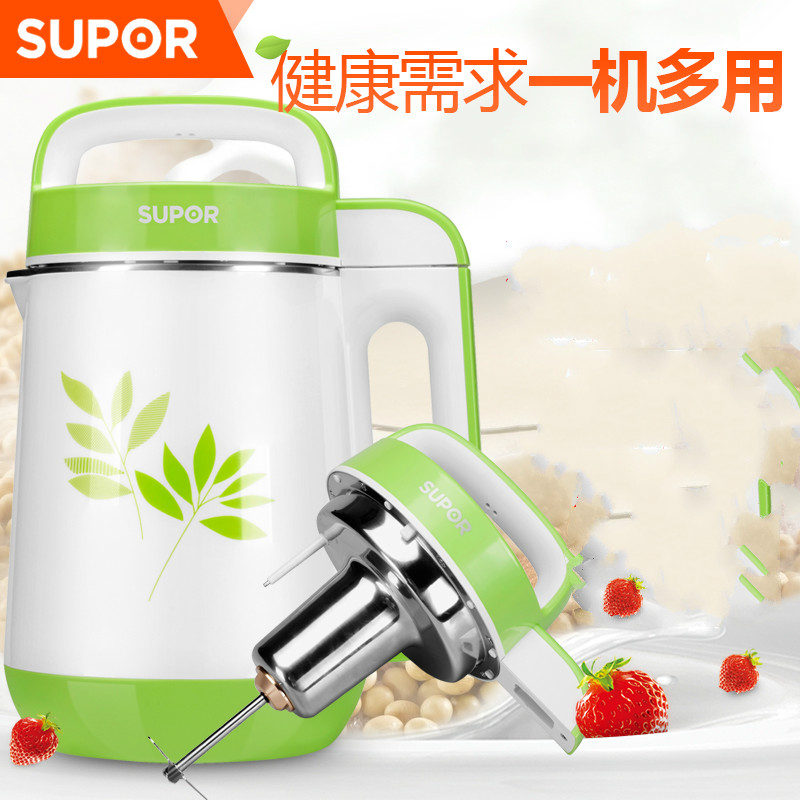 304 Stainless Steel Soymilk Maker Household Automatic Multifunctional Free Filter Soybean Milk Machine High Quality Light Green edtid new high quality small commercial ice machine household ice machine tea milk shop