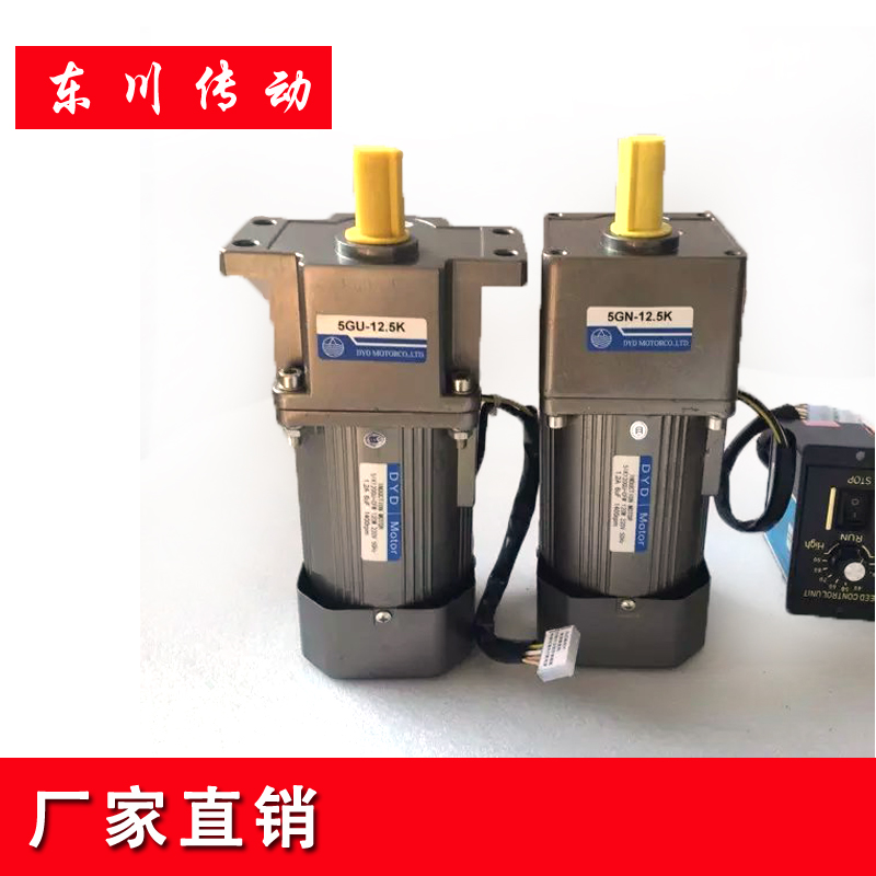 60W ~ 120W AC Asynchronous Gear Motor / Speed Motor Motor 220 / 380v Variable Frequency Motor 40w ac 220 240v 50 60hz low rpm gear reducer motor and speed controller cw ccw reverse forward motor variable speed optional