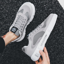 2019 Summer New Men's Shoes Students Breathable Low-top Shoes Men's Shoes Tide Sports White Shoes цена и фото