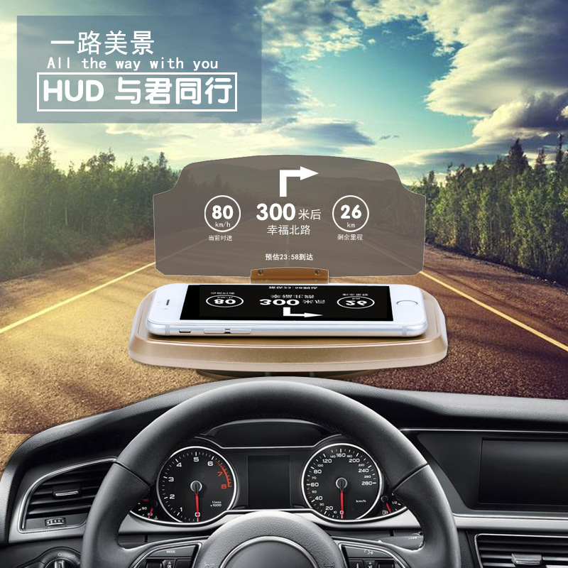 new heads up display car hud phone gps navigation image. Black Bedroom Furniture Sets. Home Design Ideas
