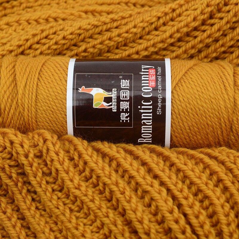 Wool discount Yarn Last