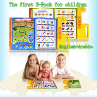 Hot The First E Book For Children English Arabic Bilingual Reading Machine Educational Learning Toys Muslim