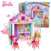 BARBIE CLUB CHELSEA CASITA DE JUEGOS