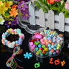 150pcs DIY Hama Beads Toys For Children Arts Jewelry Crafts Handmade Educational Toys For Girls Gift