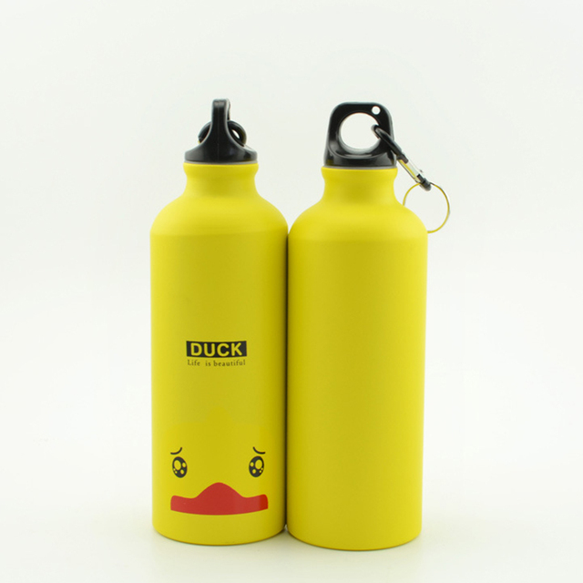 Animal Printed Aluminum Bottle