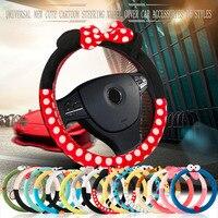 Car Styling Bow Car Steering Wheel Cover Cute Cartoon Universal Interior Accessories Set Women Man 16designs