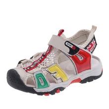 Boys Baotou Sandals Summer New Korean Children's Net Basket Hollow Joker Soft Bottom Children's Beach Shoes
