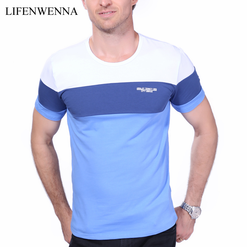 Summer Mens T Shirt 2017 New Fashion Striped T Shirt Mens Clothing Trend Slim Fit Short Sleeve Casual Mens Top Tee Shirt 5XL