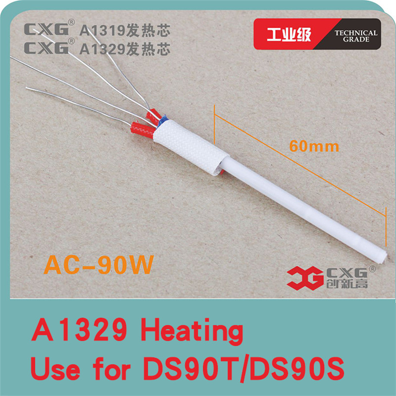 A1329 Ceramic heater heating Heating Element Replacement Spare Part Heating core Compatitable for GS90D CXG DS-90T DS-90S все цены