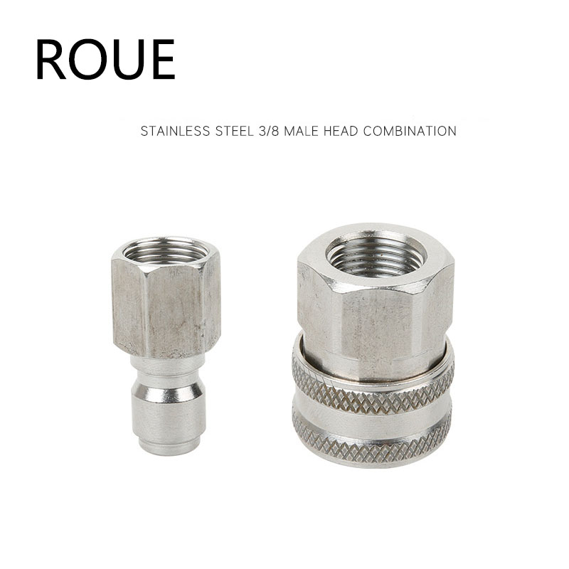 High Pressure Washer Car Washer Stainless Steel Connector Adapter 3/8