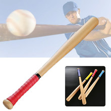 Batte de Baseball solide 54cm carrière de polissage pour le corps de Fitness robuste(China)