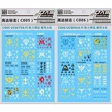Высококачественная наклейка паста для воды стандарта UC ДЛЯ Bandai PG MG RG HG Gundam 005/006 DL054