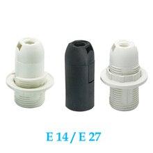 10 шт./лот аксессуары для освещения E14 E27 держатель лампы аксессуары патрон лампы Лампа патрон гибкий 4A 110 В 220 В