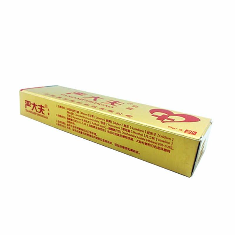 Средства ухода за кожей псориаз травяная мазь крем дерматит экзема зуд крем Горячая псориаз крем уход за кожей крем 15g