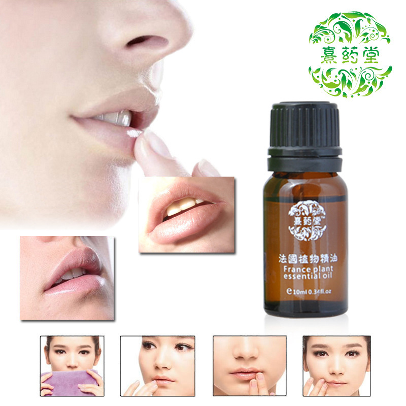 Powerful Intimate Bleaching Pinkish Cream Private Part Skin Care Pink Lightening Whitening Nipple Underarm Vagina Lip Whitening