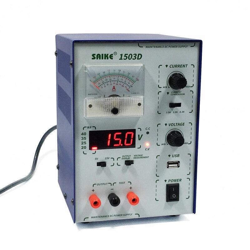 SAIKE 1503D DC alimentation régulée 15 V 3A alimentation de laboratoire réglable régulée avec interface USB