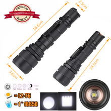 PANYUE Super Bright Tactical Flashlight Rechargeable Zoomable Torch IP65 Water-Resistant 1000 Lumens XM-L2 Light