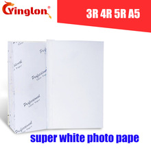 hot deal buy 100pcs/ lot printer photo paper 3r 4r 5r a5 photographic papers for inkjet printer glossy printing paper office & home supplies
