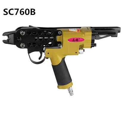 SC760B Pneumatic C Ring Gun Air Nail Gun Hog Ring Plier C Ring Naier Original Authentic