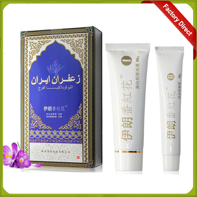 3 piece Iranian saffron white cream leukoplakia itching female private Care