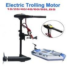 цены IHOME Multiple power electric motor boat Inflatable Boat Propeller Motor outboard power boats outboard motor boat motors