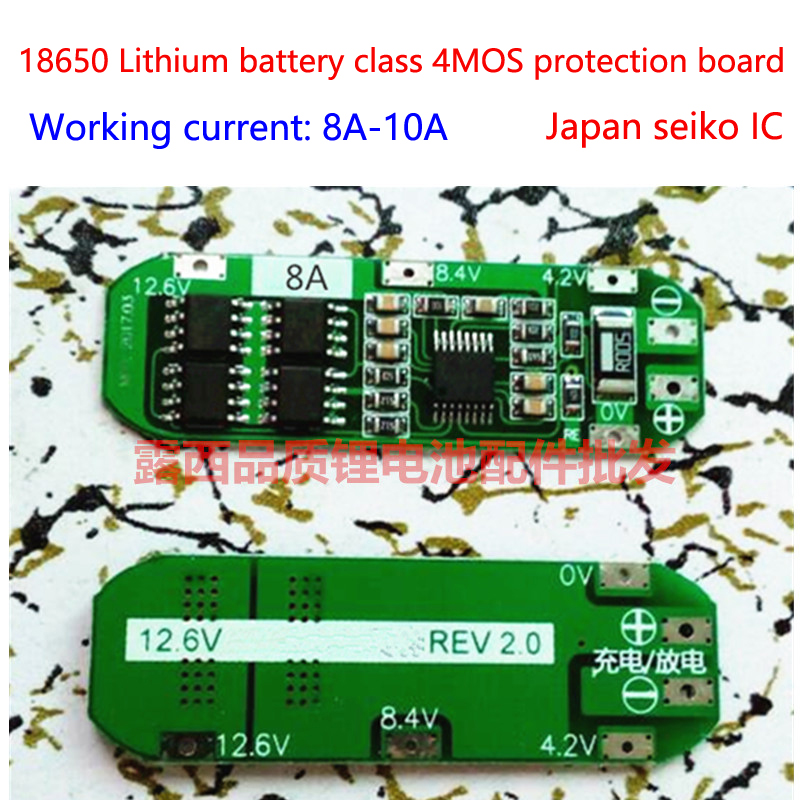 3S new 20a lithium ion battery charger 18650 BMS protection board PCB drilling motor 12.6v fat battery module 64x20x3.4mm free shipping 5s 18 v and 21 v pcb protection circuit board lithium ion battery and bms 20a discharge with constant current