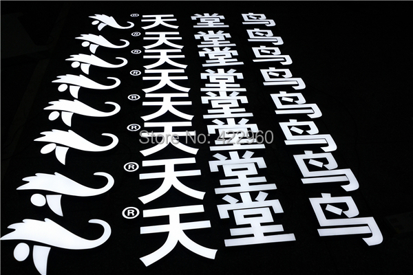 Factoy Outlet Custom High Brightness Outdoor Acrylic Led Letter Light Signs