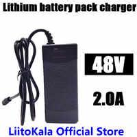 Cargador HK LiitoKala 48V 2A cargador 13S 18650 batería cargador 54,6 v 2a corriente constante la presión constante está llena de autoparada