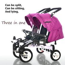 Original design Baby single double folding trolley twins tricycle car bike baby stroller can sit and lie down for age 0-6 years